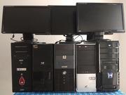 Закрываем офис и распродаем компьютеры